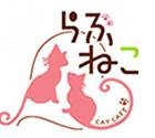 札幌ねこカフェ「らぶねこ」